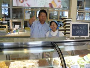 内田さんと従業員さん