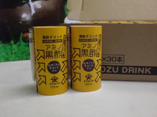 アミノ黒酢