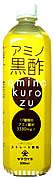 アミノ黒酢(900ml)ペットボトルタイプ