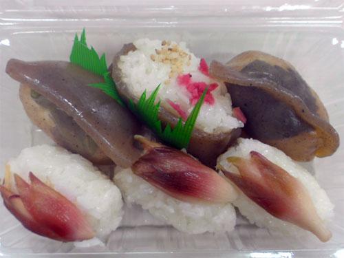 こんにゃく・みょうが寿司